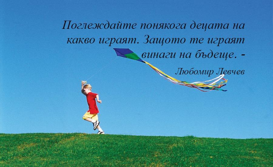 снимка за фон: wallpaper.com