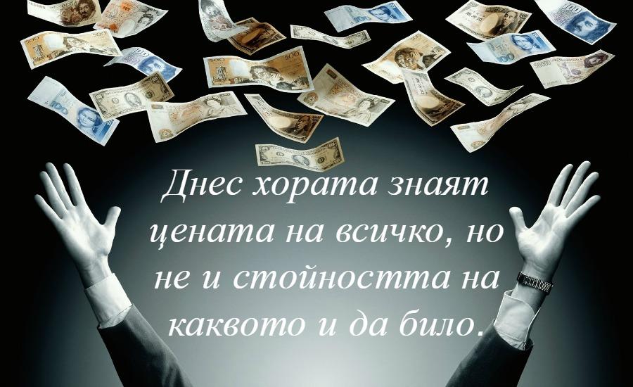 снимка за фон: henyopinoy.com