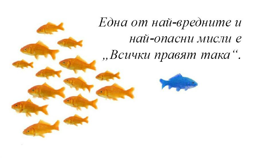 изображение за фон: lgest.com