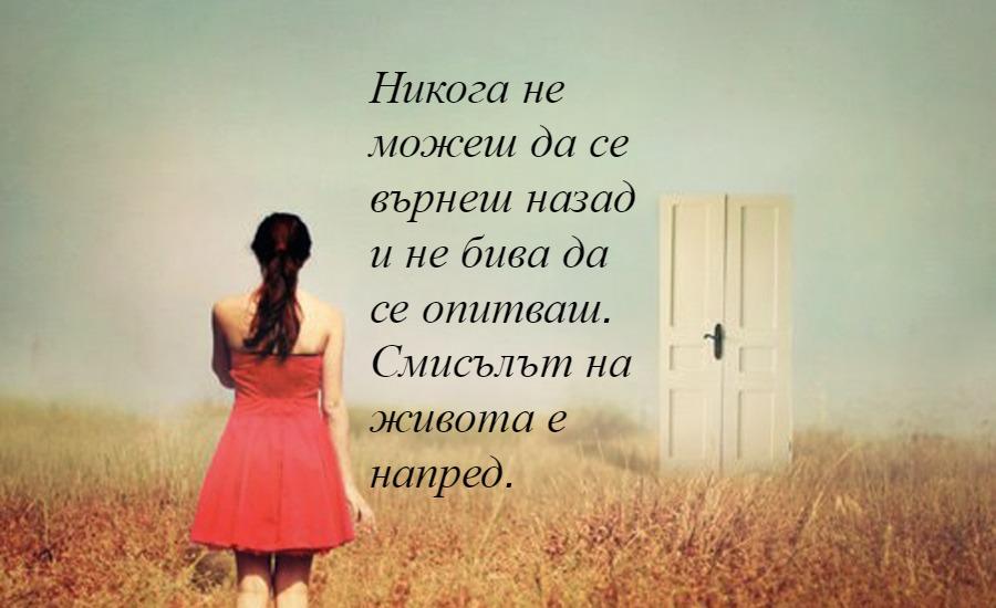 снимка за фон: elLf.ru
