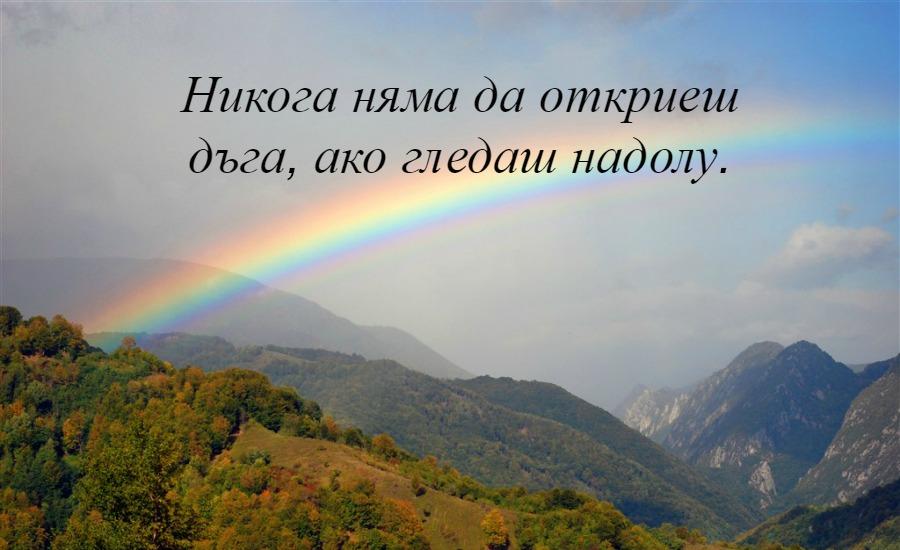 снимка: tooopen.com