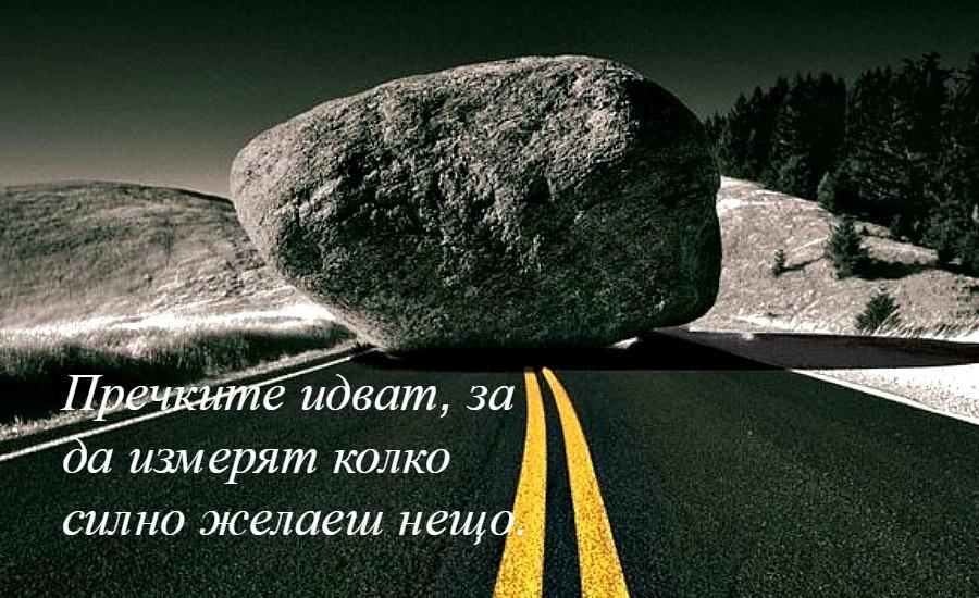 снимка за фон: advancedpathbook.com