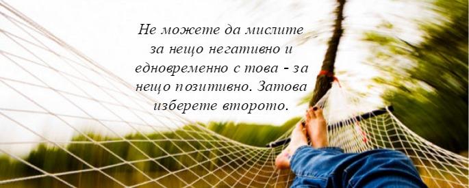 снимка за фон: haikudeck.com