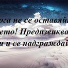 снимка: wallpaper.com