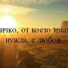 снимка: lightoflifechurch.com