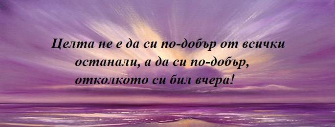 снимка: igre123.com