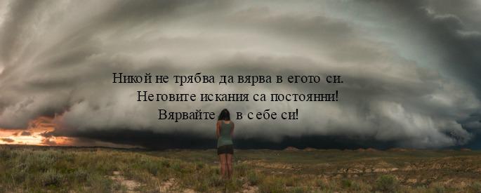 снимка: fonstola.ru