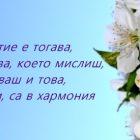 снимка фон: Pixabay.com