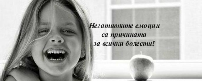 снимка: forumlordum.net