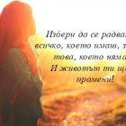 Снимка: stylegods.com