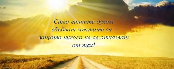 снимка: catolinews.org