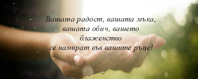 снимка: greatfon.com