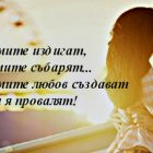 снимка: paroleacolori.com