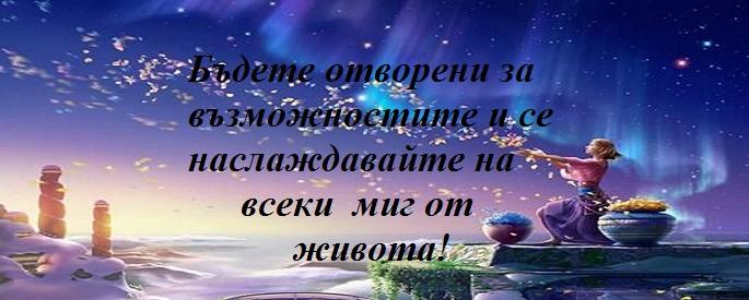 снимка за фон: снимка: ahead-jnkj.com