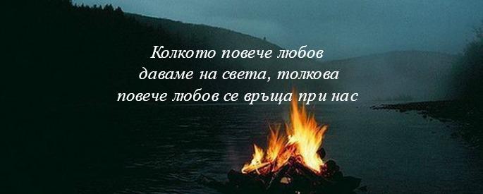 снимка: taaasty.com