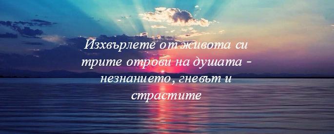 снимка: weheartit.com