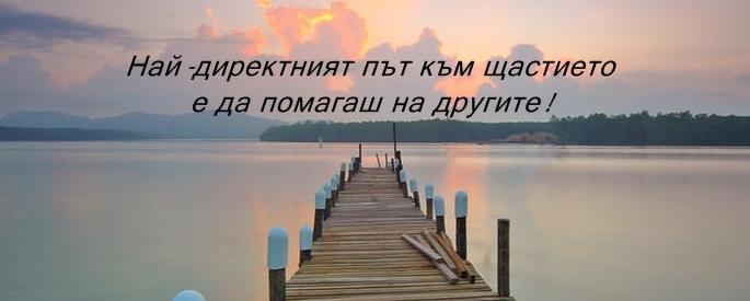 снимка на фона: Pexels.com