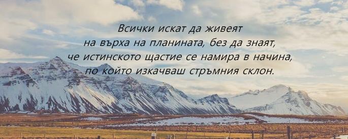 снимка фон: Pexels.com