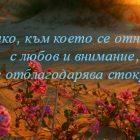снимка: goodfon.ru