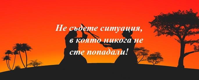 снимка за фон: herecfilkl5.gq