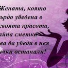 снимка за фон: qygjxz.com