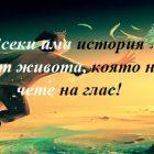 снимка за фон: zmescience.com