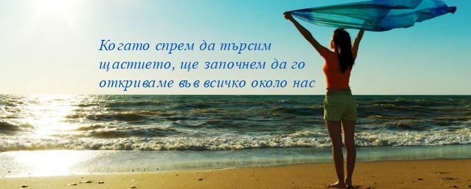 снимка: blog.turistasonline.ru
