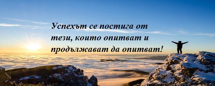 снимка за фон: think.kera.org