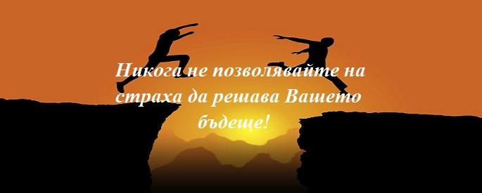 снимка за фон: tinybuddha.com