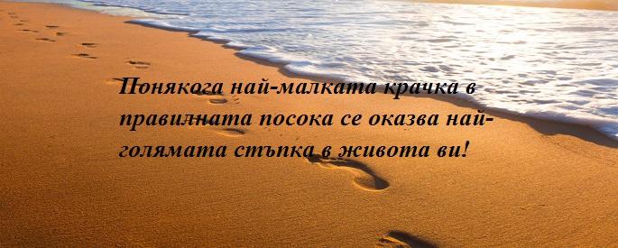 снимка за фон: corexcellence.com