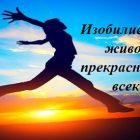 снимка за фон: smallbiztrends.com