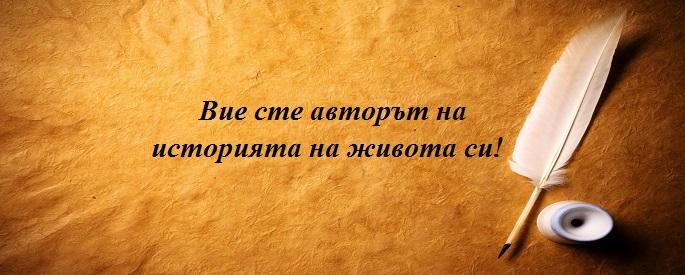 снимка за фон: wallpapersafari.com