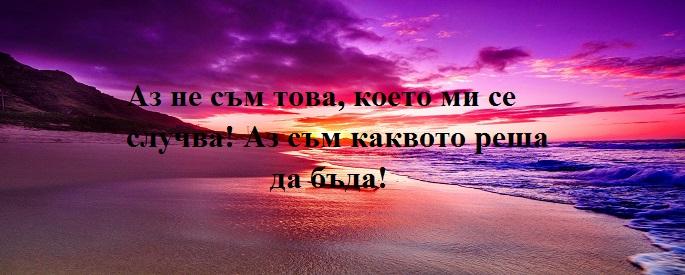 снимка за фон: theodysseyonline.com
