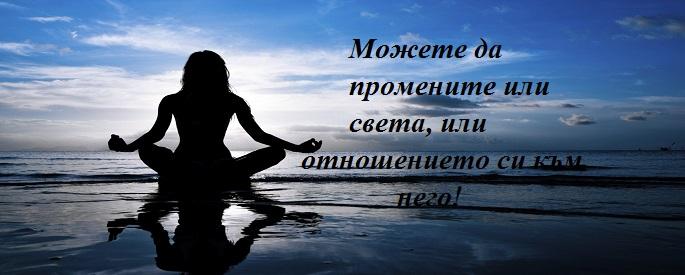 снимка за фон: xiaomininja.com