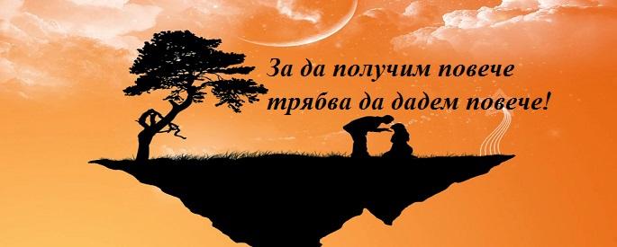 снимка за фон: pixhome.blogspot.bg