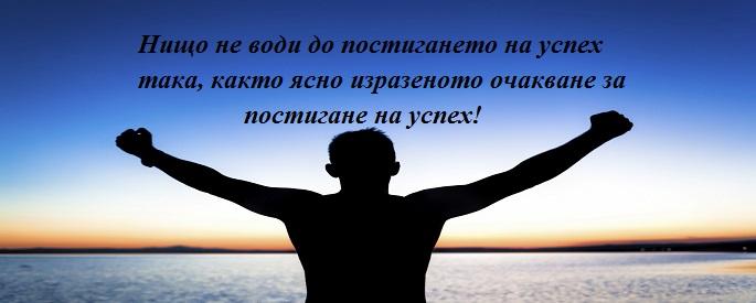 снимка за фон: linkedin.com