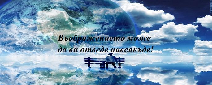 снимка за фон: wallpaper4me.com
