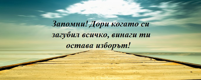 снимка за фон: wallpaperscraft.com