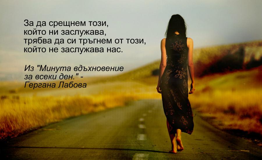 снимка за фон: anapnoes.gr