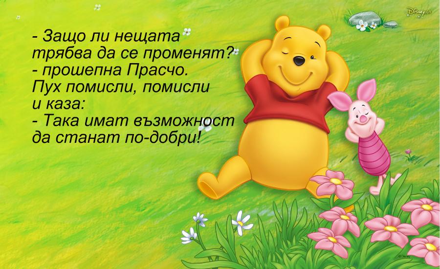 илюстрация за фон: gemr.com