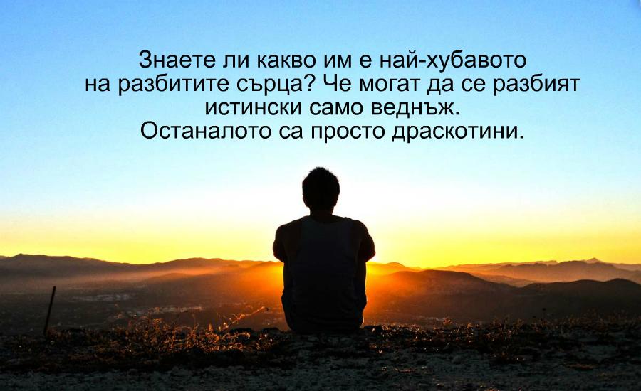 снимка за фон: stevemehta.com