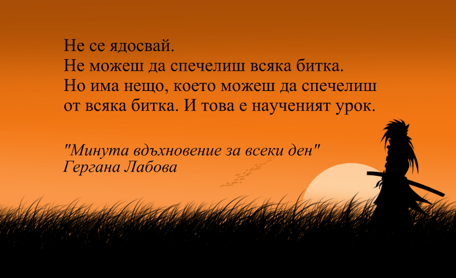 снимка за фон: lifeasminedotcom.wordpress.com