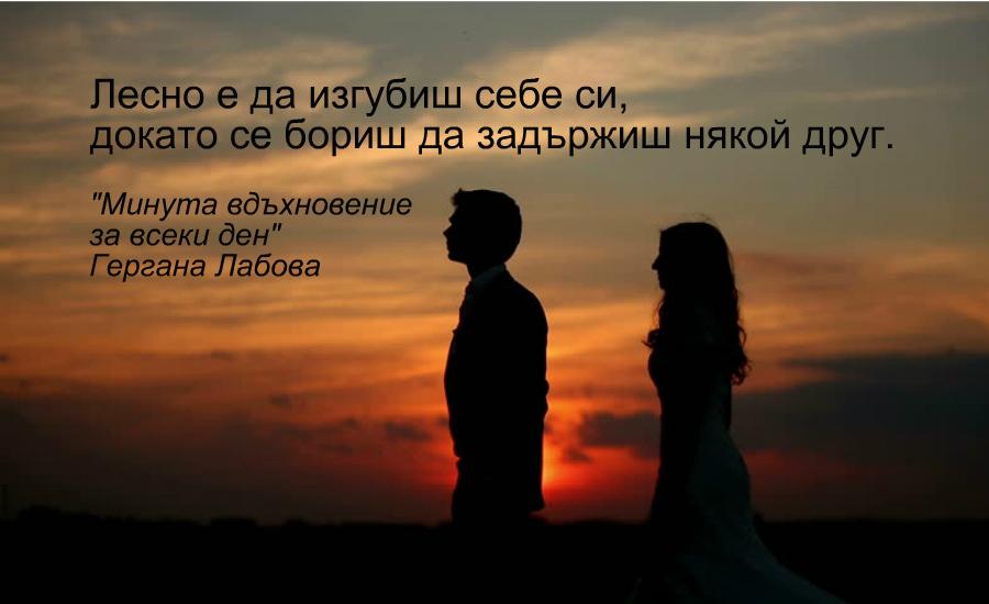 снимка за фон: trendspotters.tv