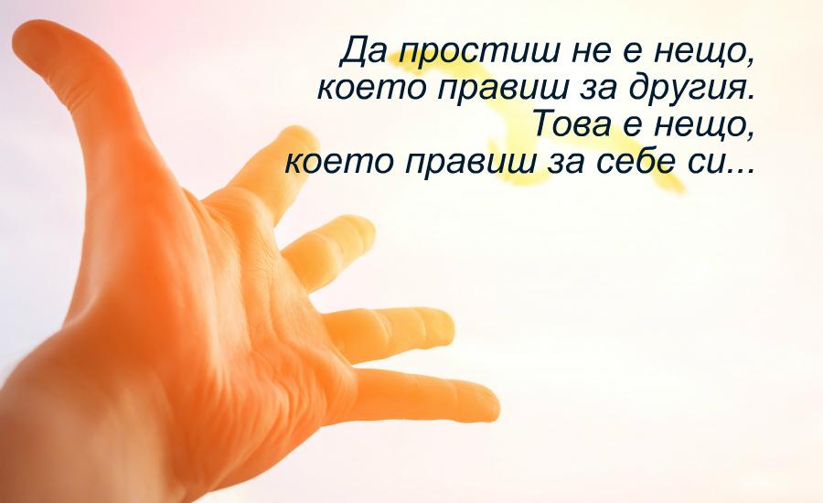 снимка за фон: studiu-biblic.ro