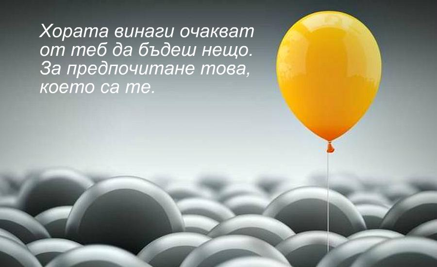 снимка за фон: merriam-webster.com