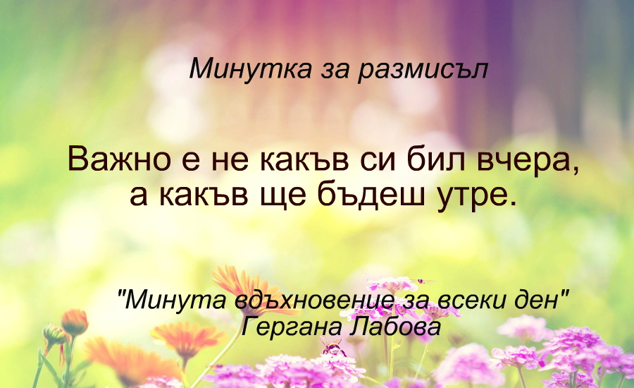 снимка за фон: livewallpaperswide.com