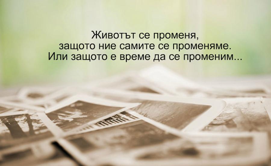 снимка за фон: ourdailyjourney.org